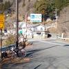 身体づくりの春先 柳沢峠やら埼玉県半周やら