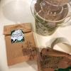 スタバでコーヒー豆を買ったらオマケをくれた!