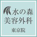 脂肪吸引・腫れない二重埋没|水の森美容外科科|名古屋院|大阪院|東京銀座院|北海道院|スタッフブログ