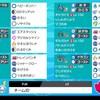【剣盾シングルS2】カビギャラ霊霊霊【最高31位最終849位】