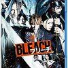 【予約必須】映画「 BLEACH」のBlu-ray発売が決定致しました!