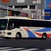 成田空港交通 340