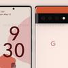 Pixel6 / Proを買うべきかか迷う【デザインが微妙】
