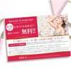 【集客UP】サロン宣伝のDMはがき印刷・チラシ・フライヤー事例ご紹介♡