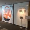 「暮らしの未来」NEXT GENERATION – インテリアデザイナー展に行ってきました!