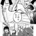 【漫画】魔女渡世⑬49~52