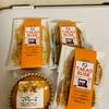 ご当地銘菓:パティスリーメゾン:パッションフルーツチーズケーキ/高尾ラスク(黒みつ・ミルクチョコ・ゆず)/高尾マドレーヌ