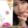 【English Version】【Aiko Kojima Daily Summary】 Monday, April 12, 2021 [After-school homeroom day] (STU48 2nd term student)