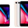 iPhone 8 Plus 64GB へ機種変更を検討してみた📱📲