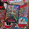 コロコロコミック3月号付録、弩闘×十王超ファイナルウォーズ!!!はモモキングorジャオウガと組むべし