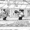 鬼娘と舟遊び ~『桃太郎一代記』その17~