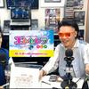 第56回『エトラジっ!!』甲子園初ラジオっ!!函館夜景の日っ!!EtcRadio8/13版