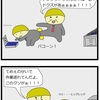社内暴力と日本社会の闇