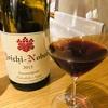 ハズさない日本ワイン ドメーヌ タカヒコ(北海道)