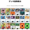 【ポケカデッキ】リミックスバウト発売! フシギバナ&ツタージャGXデッキ紹介! ※再投稿