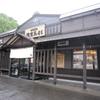 【北海道20190622】北海道・洞爺湖の旅~下見を兼ねて~