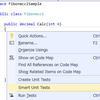 定量的な数値を追い求めるマネージャーを助けてあげる方法 -Visual Studio 2015 の Smart Unit Tests -