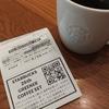 SuicaでOnemorecoffeeが100円に