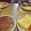 アメリカの朝食文化 一日中胃もたれするけど、好きなんだ。