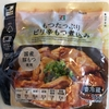 セブンイレブンのお惣菜シリーズ