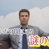 3/26収支:脳に直接【ポケトレ FX入門】
