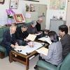 学校評価委員会 クラブ⑪ 三河万歳クラブの訪問