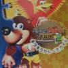 バンジョーとカズーイの大冒険のゲームと攻略本とサウンドトラック プレミアソフトランキング