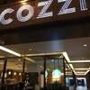 HOTEL COZZI(台北忠孝館 )と豆乳コーヒー