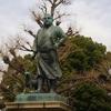 上野駅 喫煙所