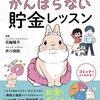 10/24 Kindle今日の日替りセール