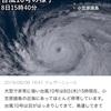 巨大な台風の脅威
