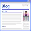 ブログデザイン一新しました❗️