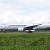 大阪国際空港(伊丹空港)周辺で飛行機を見てきました!