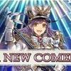 """【チェンクロ3】SSR聖騎士団長""""聖楽の指揮者""""フローリア アルカナ評価"""