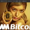 DMM Bitcoin(ビットコイン) の審査に落ちた・通らない人が登録できる厳選取引所!