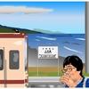 呑み鉄本線日本旅の六角精児をエクセルのイラストで描いてみた