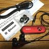 SONY Bluetooth対応 ワイヤレスノイズキャンセリングイヤホン MDR-EX31BN 購入レビュー