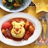 Oisixくまのプーさんのトマトカレー&サラダ