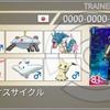 【シーズン9最終308位レート2004】ジバラオスサイクル