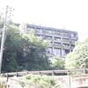 湯の山温泉街廃墟群①旅館 杉屋