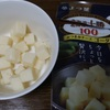 よつ葉のチーズ