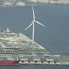 【写真複製・写真修復の専門店】横浜の風車 コントラストに