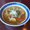 【金沢 カレー ラーメン】「鶏肉と夏野菜のカレーとんこつ」一世風靡