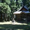 平林館跡(長野県下高井郡野沢温泉村)