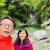 尾白川渓谷と甲斐駒ヶ岳神社(山梨県北杜市白州町)〜この地、いいところ