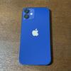 さよならiPhone12 mini(1)「重さ」という敵