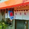 【オススメ5店】燕三条(新潟)にあるラーメンが人気のお店