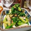 【レシピ】簡単やみつき♡分葱のピリ辛ナムル♡