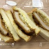 【当店食べログ初クチコミ】和田の「華家名彩 和田町店」で手付け豚ロースカツサンド