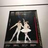 【鑑賞メモ】英国ロイヤルバレエ・シネマ・シーズン2016/2017「くるみ割り人形」(2016年12月収録)